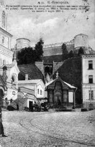 1893 год. Элеватор.