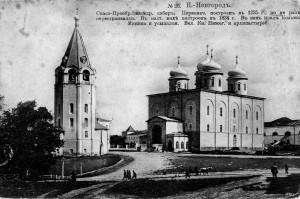 1895 год. Спасо-Преображенский собор.