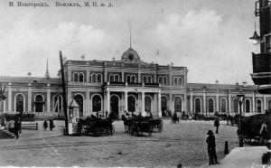 1910е годы. Железнодорожный вокзал.