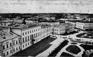 1911 год. Гимназия и почтамт.