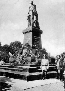 1911 год. Памятник Александру II.