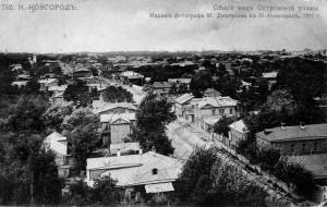 1911 год. ул. Горького.