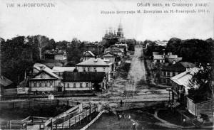 1911 год. ул. Трудовая.