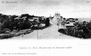 Церковь Св. Жён Мироносец на Лыковой дамбе