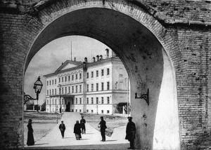 Губернаторский дворец в кремле