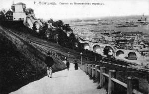 Спуск к Ивановским воротам