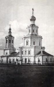 Верхневолжская набережная. Георгиевская церковь.