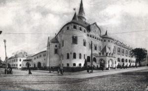 Здание Государственного банка. 1913г.